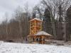Severovýchod Slovenska v zime